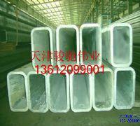 方形钢管厂图片