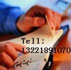 宁波融资代办公司注册注册国际物流货代公司宁波注册公司费用等批发