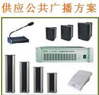 学校广播系统图片/学校广播系统样板图 (1)