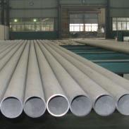 供应天津不锈钢工业管北辰不锈钢工业管生产供应商