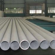 供应永上不锈钢工业管天津生产供应商