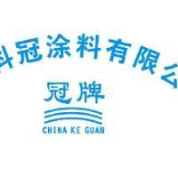 供应锤纹漆优质生产供应商——重庆冠牌油漆厂家