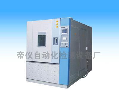 紫外线老化试验箱图片/紫外线老化试验箱样板图 (1)