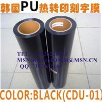 供应【韩国原装进口】CDU热转印PU/刻字膜 /烫画转印膜/特贴膜