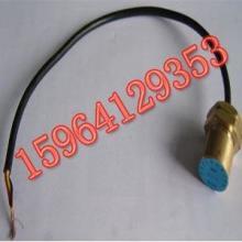 供应GUH10型位置传感器