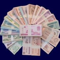 各种银行练功券,大量批发练功券,银通金融财会用品有限公司 图片|效果图