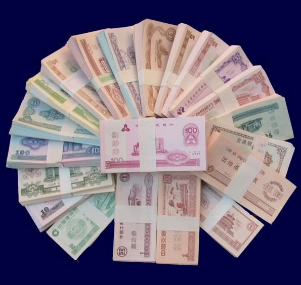 各种银行练功券,大量批发练功券,银通金融财会用品有限公司