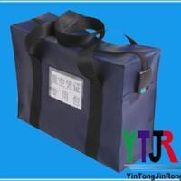 票据交换包,银行票据交换包专用,河北票据交换包 图片|效果图