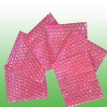 重庆市包装袋厂家  哪家好  供应商  批发  价格图片