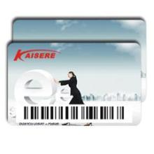 供应条码卡