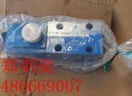 供应现货供应DG4V-3-0A-M-U-H7-60