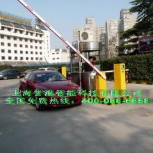 延安停车场管理系统榆林小区停车场管理系统