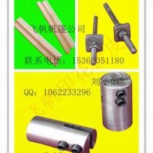 供应印花工具,码仔,卡尺,刮刀,网针