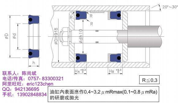 供应鼎基DZD6孔轴两用油封报价,台湾鼎基DZD-6价格