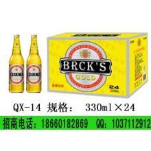 啤酒招商代理加盟新疆乌鲁木齐哈密代理18660182批发