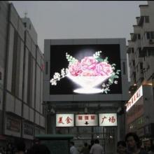 供应安徽led显示屏