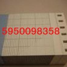 供应HZCAA1025AF001记录