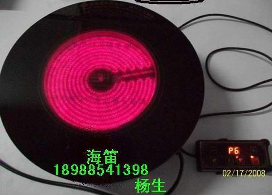 供应嵌入式电陶炉