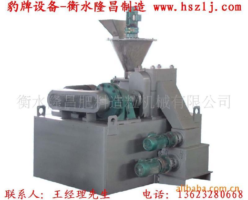 供应上海造粒机,上海造粒机厂家 上海豹牌造粒机