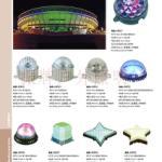 LED点光源供货商图片