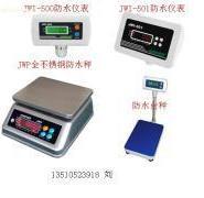 供应嘉定哪里有卖电子称地磅/嘉定电子秤价格/嘉定电子秤供应商