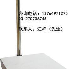 供应钰恒JCEI-3kg电子称