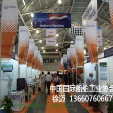 新加坡亚太海事展/海事展/船舶展/国际船舶展/国外海事展
