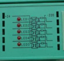 供应光控继电器