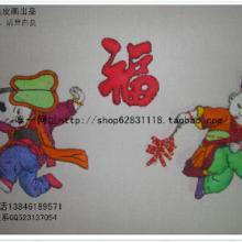 赫哲族鱼皮画