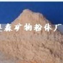 供应耐火粘土成分耐火粘土用途铝矾土