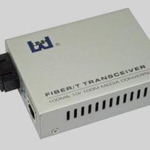 供应netlink收发器山东批发光电转换器接收器htb-1100s-25km