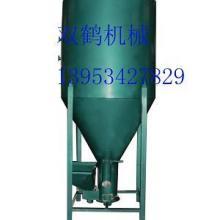 供应化工混合机化工搅拌机化工机械