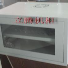 供应广州机柜网络机柜厂家
