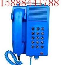 供应KTH17矿用电话机
