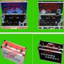 供应双模生物电理疗仪