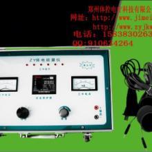 供应体控电疗仪生物电能量仪