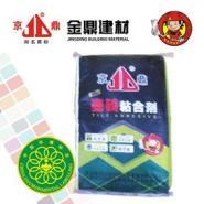 大促销纤瓷板专用粘合剂图片