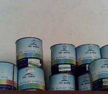 供应大量油墨供应
