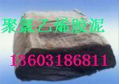 供应黔南布依族苗族聚氯乙烯胶泥填料