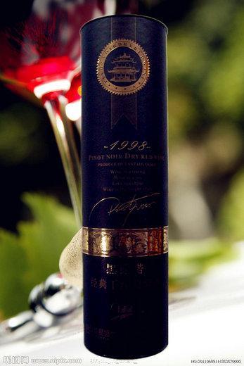 澳洲风情葡萄酒销售