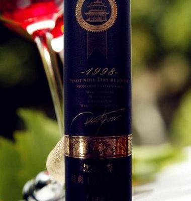 澳洲风情葡萄酒图片/澳洲风情葡萄酒样板图 (1)
