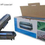 供应兄弟TN350/2050粉盒 全新国产 原装品质