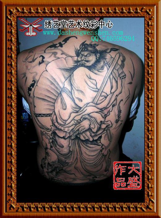 北京纹身满背钟馗刺青