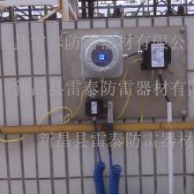 供应槽车静电接地装置生产厂家价格