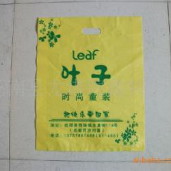 供應高壓膜服裝袋低壓膜服裝袋