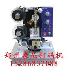 供应自动打码机塑料膜打码机