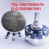 供应RV30电位器 深圳RV30电位器 深圳RV30电位器厂家