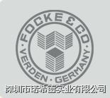 供应FOCKE包装机械
