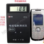 防辐射测试仪批发 手机/电脑防辐射测试仪65元/10台包邮