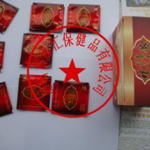 """供应OEM代加工肾茶""""中国肾茶""""虫草活力茶男人茶来料生产贴牌加工批发"""